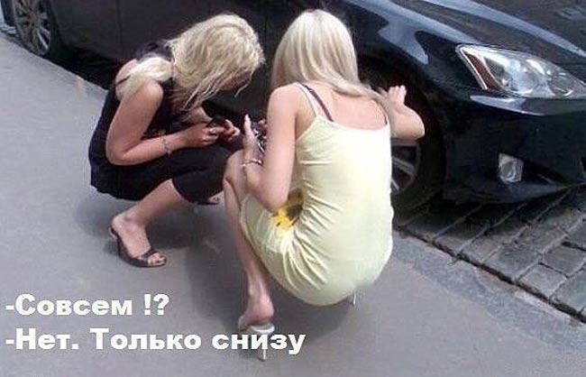 Женские дела: смешные фото с комментариями