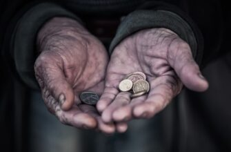 Наилучший способ навлечь на себя бедность